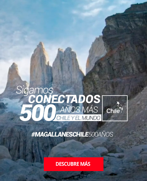 https://marcachile.cl/magallanes-500-a%C3%B1os/ | Chile