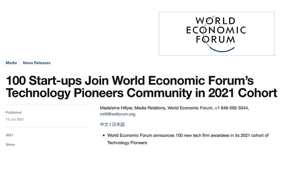 100 empresas emergentes se unen a la comunidad de pioneros tecnológicos 2021 del Foro Económico Mundial