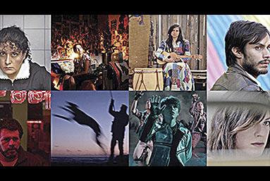 Queremos tanto a Chile y a su cine