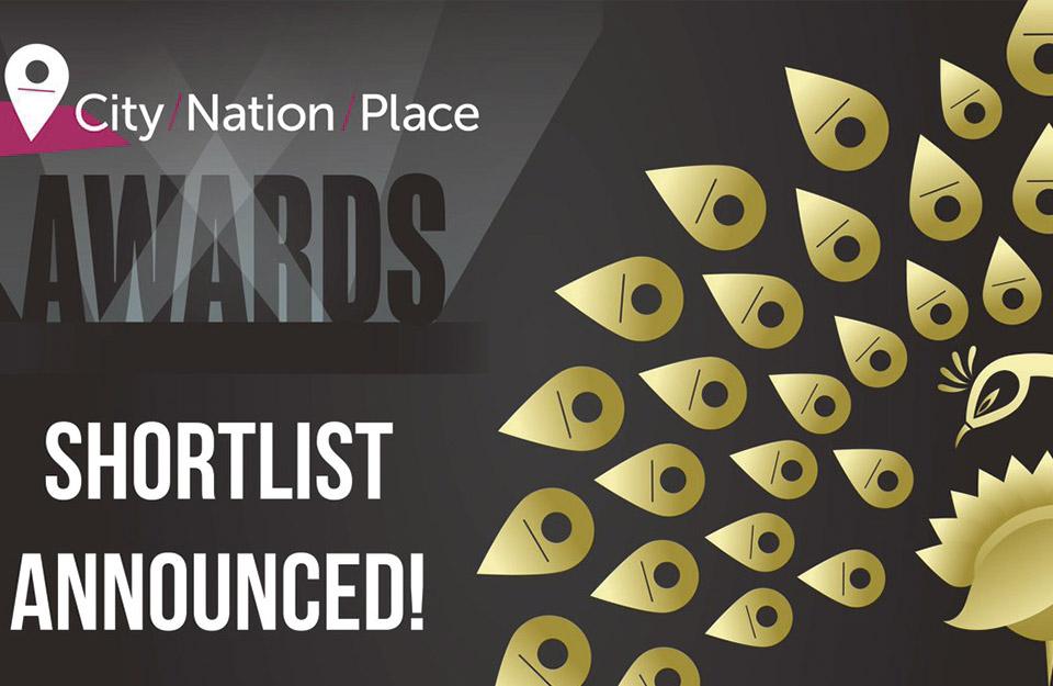 Imagen de Chile es nominado a tres categorías de los City Nation Place Awards 2021   Marca Chile